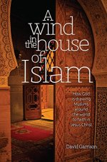 A Wind In the House of Islam.jpg