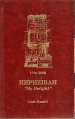 Hephzibah.png