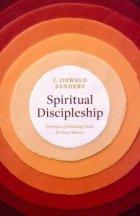 Spiritual Discipleship