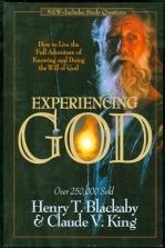 Exp God